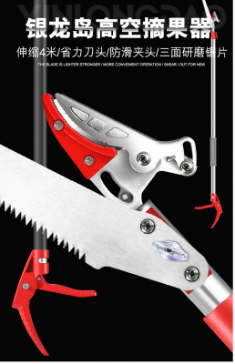 Kéo cắt cành trên cao dạng bấm kẹp kim loại